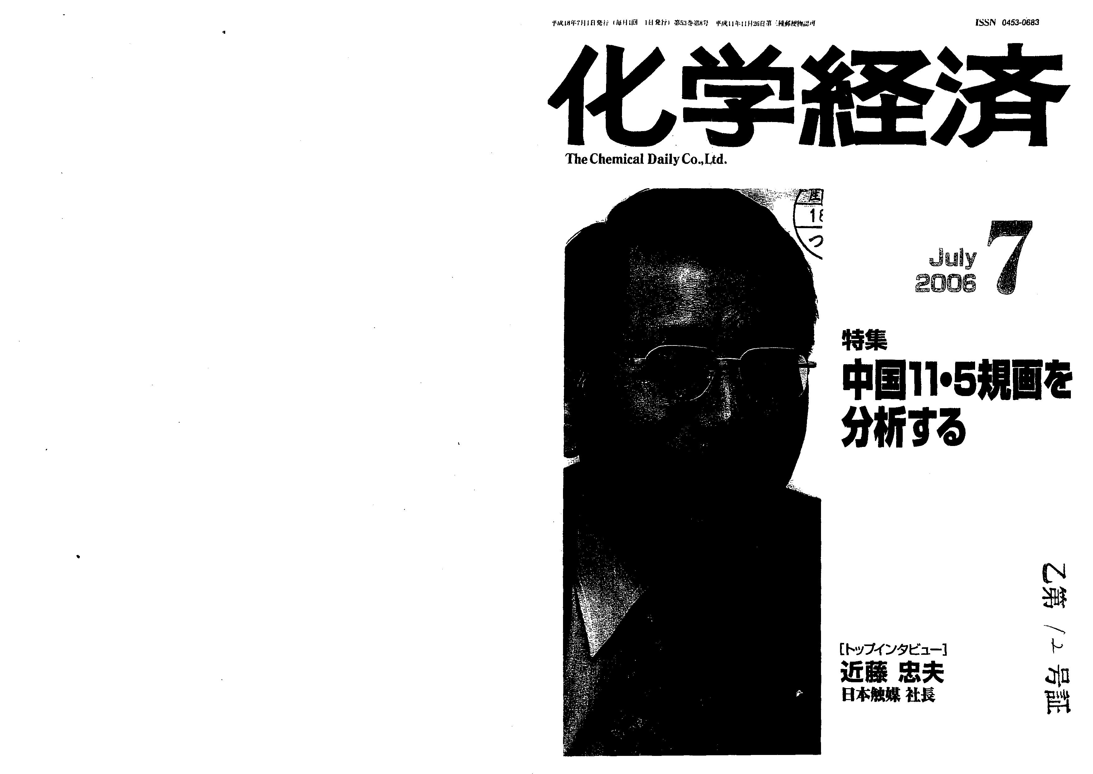 o12-1.png
