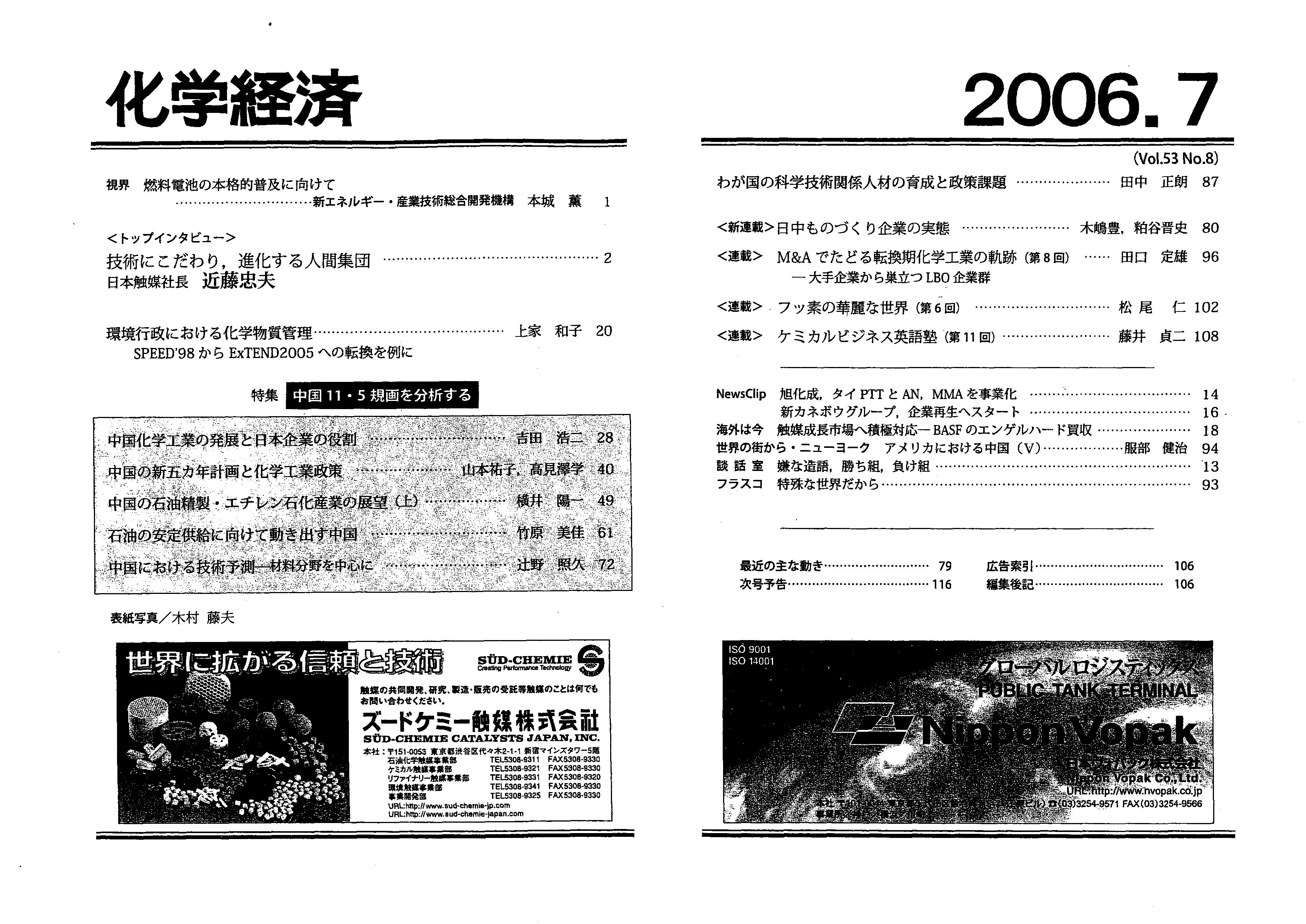 o12-2.png