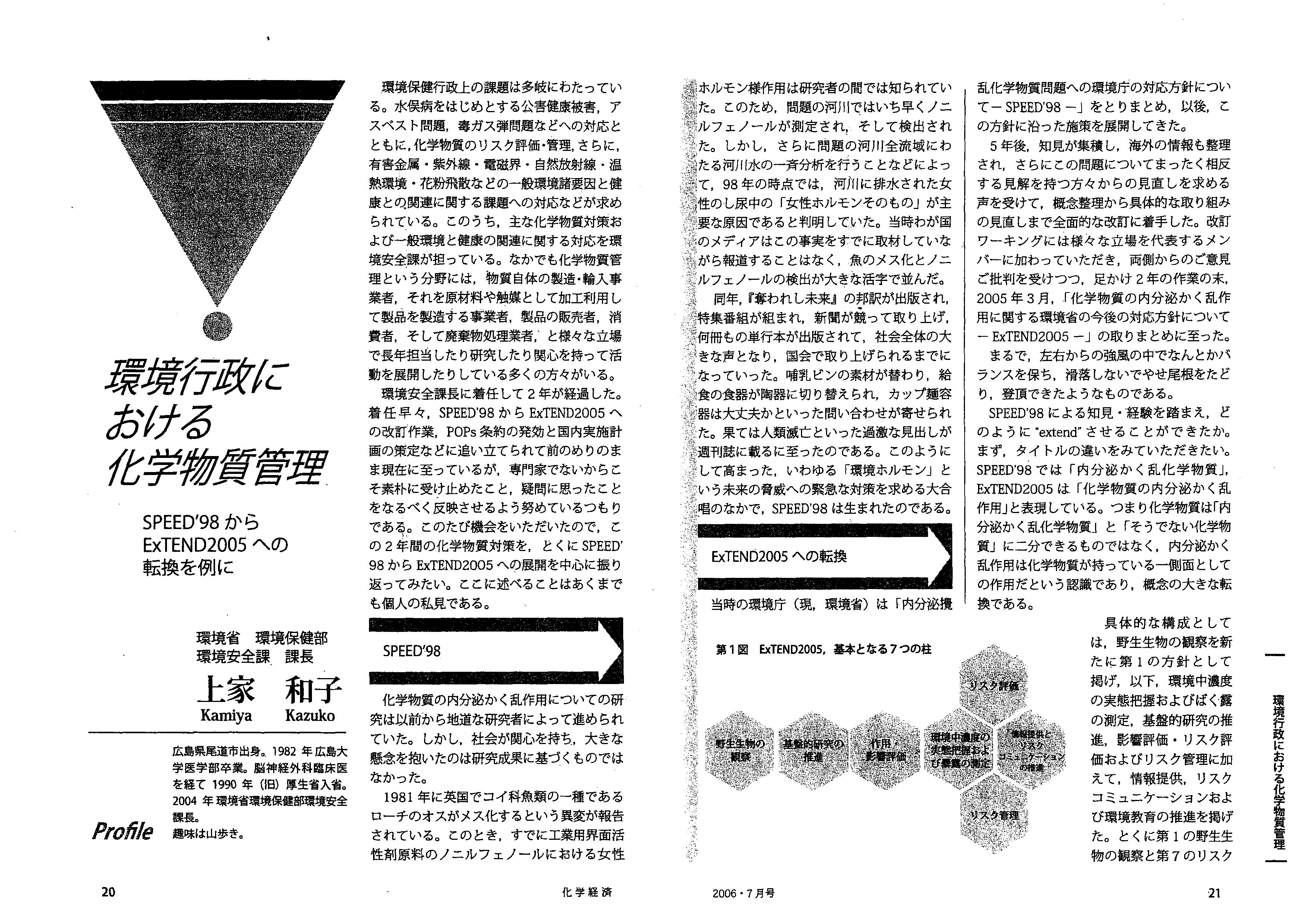 o12-3.png