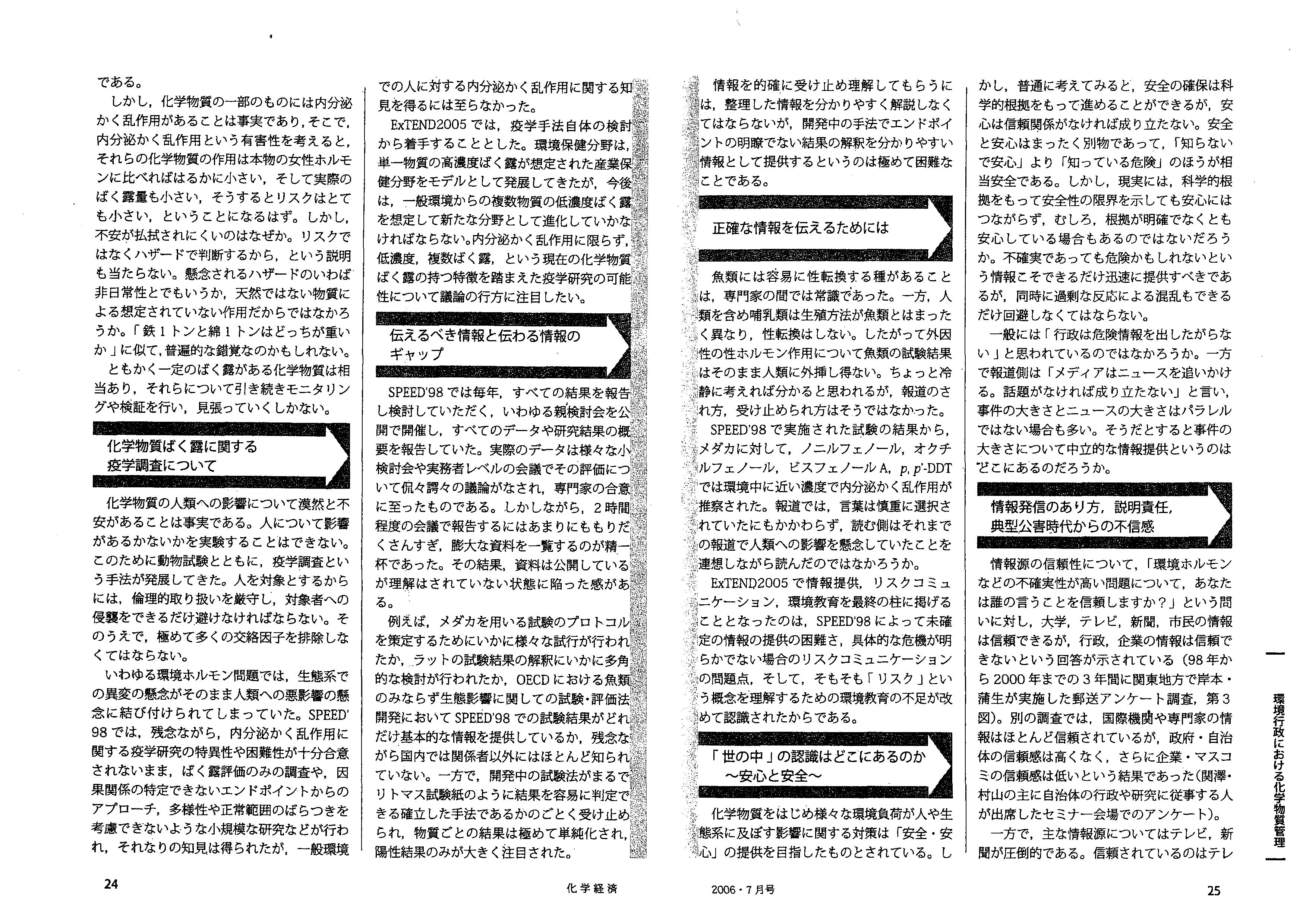o12-5.png